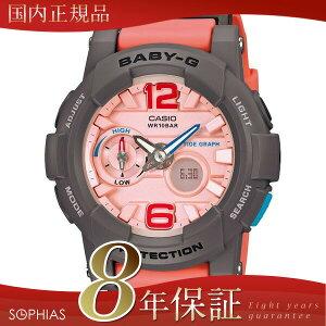 (長期保証5年付)カシオベビーGG-LIDEダークグレー×サーモンピンク腕時計BGA-180-4B2JF