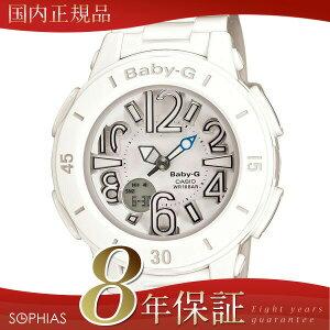 カシオベビーGネオンマリン腕時計BGA-170-7B1JF