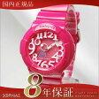 カシオ ベビーG BGA-130-4BJF ネオンダイアル 腕時計 ピンク 【長期保証8年付】