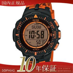 カシオプロトレック腕時計トリプルセンサータフソーラーオレンジメンズPRG-300CM-4JF[CAS04]