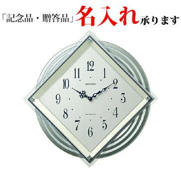 リズム時計 クロック 振り子 電波 掛け時計 (掛時計) 4MX405SR03 ビュレッタ 白 【名入れ】【熨斗】[送料区分(大)]