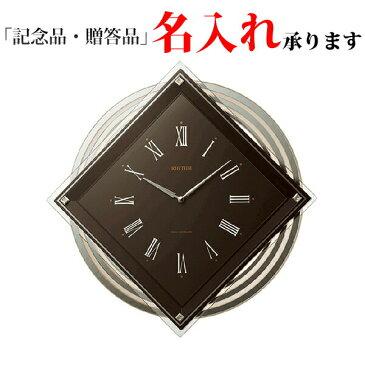 リズム時計 クロック 振り子 電波 掛け時計 (掛時計) 4MX405SR06 ビュレッタ 茶 【名入れ】【熨斗】[送料区分(大)]