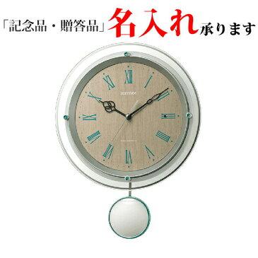 リズム時計 クロック 振り子 電波 掛け時計 (掛時計) 8MX404SR03 ソフレール 薄茶 【名入れ】【熨斗】[送料区分(大)]