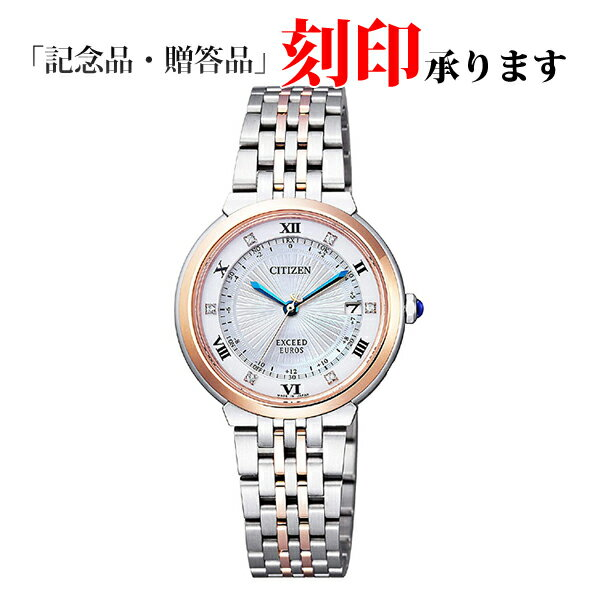 腕時計, レディース腕時計  ES1055-55W CITIZEN EXCEED 10