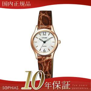 (長期保証5年付)シチズンエクシードCITIZENEXCEEDエコ・ドライブピンクゴールドブラウンワニ皮ベルトレディース腕時計EX2062-01A