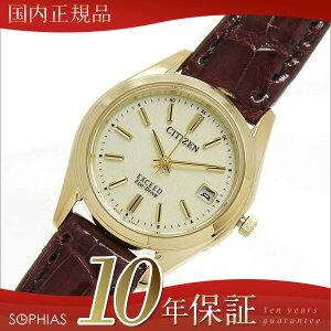シチズンエクシードCITIZENEXCEEDエコ・ドライブ電波時計レディース腕時計EAD75-2942