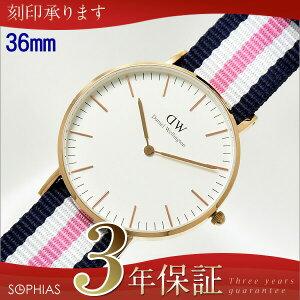 ダニエルウエリントンDANIELWELLINGTONクラシックサウサンプトンローズユニセックス腕時計36mm0506DW[ST]