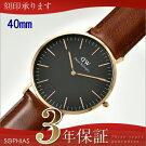 ダニエルウェリントンDW00100124DANIELWELLINGTONクラシックブラックセントモースローズメンズ腕時計40mm