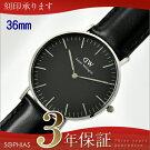 ダニエルウェリントンDW00100145DANIELWELLINGTONクラシックブラックシェフィールドシルバーユニセックス腕時計36mm