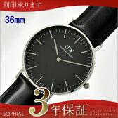 【あす楽】ダニエル ウェリントン DW00100145 DANIEL WELLINGTON クラシックブラック シェフィールド シルバー ユニセックス腕時計 36mm [ET] 【長期保証3年付】