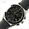 HAMILTON ハミルトン H37512731 腕時計 American Classic JAZZ MASTER SEAVIEW CHRONO 自動巻 メンズ 【長期保証3年付】