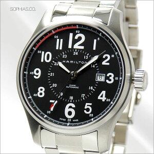 HAMILTONハミルトン腕時計H70615133カーキフィールドオフィサー自動巻メタル