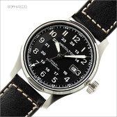 HAMILTON ハミルトン H70625533 腕時計 カーキ フィールド オフィサー 自動巻 レザー 【長期保証3年付】