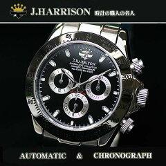 【正規品】人気のジョンハリソン 腕時計 ギフトラッピング無料ジョン・ハリソン J.HARRISON オ...