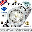 ジョン・ハリソン J.HARRISON JH-CCM001WH クォーツ 天然サファイヤ付 セラミック ホワイト メンズ腕時計
