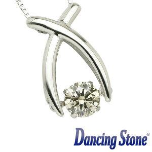 820daedb0c 揺れるダイヤ プラチナ ダイヤモンド ネックレス ダンシングストーン 一粒 0.3カラット Pt900 0.3ct リボン スライド
