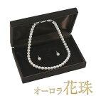 オーロラ花珠パールネックレス・イヤリングセット日本産アコヤ真珠(ホワイト系)ネックレス真珠科学研究所鑑別書付き8mm-8.5mm日本製D3PL001