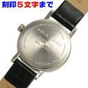 【刻印・名入れ】腕時計・アクセサリー 刻印サービス 5文字まで KS-5