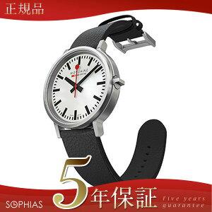 (長期保証3年付)モンディーンMONDAINE腕時計stop2goストップ・トゥ・ゴーメンズA512.30358.16SBBMD265