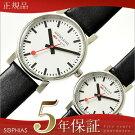 モンディーンMONDAINEEvoエヴォレザーベルトペアウォッチ腕時計A658.30300.11SBB&A658.30301.11SBB/MD4&MD66