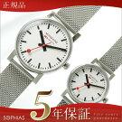 モンディーンMONDAINEEvoMetalエヴォメタルベルトペアウォッチ腕時計A658.30300.11SBV&A658.30301.11SBV/MD162&MD163