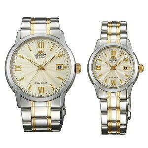 ペアウォッチオリエントペア腕時計ワールドステージコレクション自動巻WV0941ER&WV0611NR