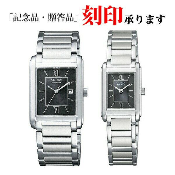 腕時計, ペアウォッチ  FRA59-2431FRA36-2431 CITIZEN 8