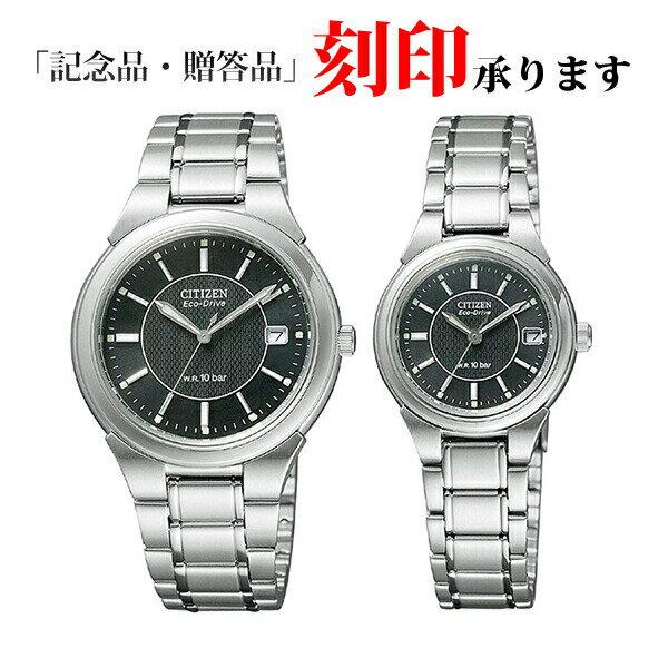 腕時計, ペアウォッチ  FRA59-2201FRA36-2201 CITIZEN 8