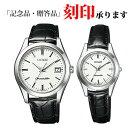 シチズンザ・シチズンペアウォッチAB9000-01A&EB4000-18ATheCITIZENクオーツ腕時計