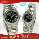 SWISSMILITARYスイスミリタリー腕時計ELEGANTPREMIUMエレガントプレミアムクォーツブラックペア腕時計ML300&ML308