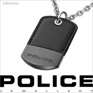 POLICEポリスメンズアクセサリーネックレスFRAGMENT23367PSB01/172670