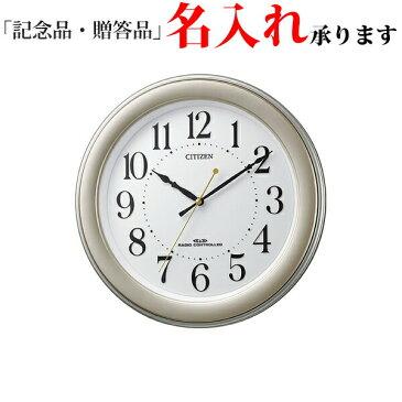 シチズン CITIZEN クロック スタンダード ゴールドメタリック色 電波 掛け時計 8MY509-018