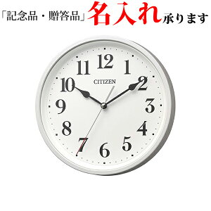 シチズン CITIZEN クロック スタンダード 掛置き兼用 白パール色 電波 掛け時計 8MYA42-003