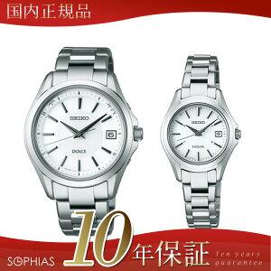 セイコーペア腕時計SADZ175&SWCW095ドルチェ&エクセリーヌソーラー電波時計ペアウォッチ[SEW14]
