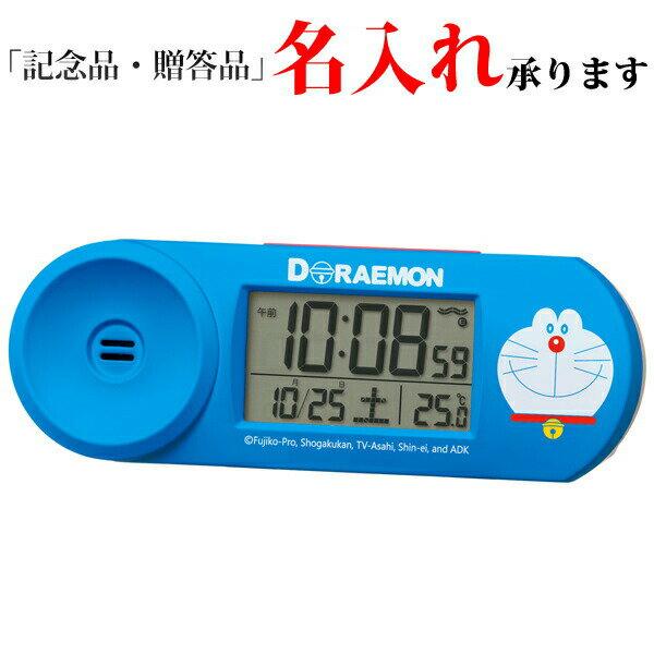 置き時計・掛け時計, 置き時計  CQ614L