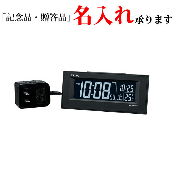 置き時計・掛け時計, 置き時計  SEIKO DL209K