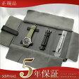 スイスミリタリー SETBAG ML386 セットバッグ 腕時計 クラシック ブラック×カーキ メンズ ML395 【長期保証5年付】