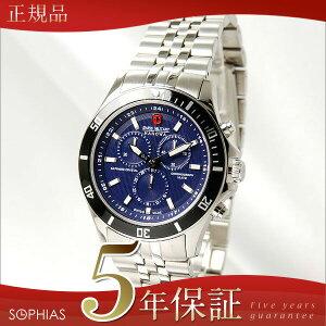 (長期保証3年付)スイスミリタリー腕時計フラッグシップクロノグラフブルーML339