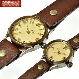 ペアウオッチ手作り腕時計ヴィーvieクォーツ(電池式)シナ文字盤WB-045-BR-W3(M+Sサイズ)ペア腕時計
