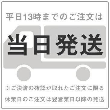 ぼんぼんりぼん ラブリーティータイム 4種セット (カップケーキA/カップケーキB/カトラリーセットA/カトラリーセットB)