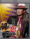 東京ゾンビ【SORA得】【DVD】【送料無料】