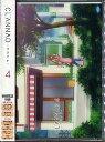 CLANNAD 4 初回限定版 【DVD】【RCP】