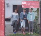 サーターアンダギー2 ゆいまーる 初回盤 CD+DVD サーターアンダギー 【CD、DVD】【あす楽対応】