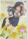 CLANNAD AFTER STORY 2 【DVD】【RCP】