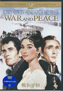 【DVD/新品/洋画/ドラマ/SORA】【RCP】戦争と平和 【DVD】【P16Sep15】
