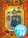 DRAGONBALL#14[DVD/アニメ/TVシリーズ/新品]
