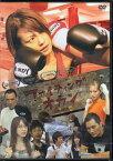 TWILIGHT FILE VIII ファイティングオカン 【DVD】【RCP】【あす楽対応】
