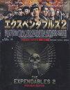 BD■エクスペンダブルズ2Premium-Edition【Blu-ray/洋画/アクション/新品】