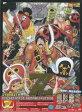 ONE PIECE FILM Z DVD GREATEST ARMORED EDITION 完全初回限定生産【DVD】【新品/ワンピース/劇場版/映画/特典付き】【RCP】