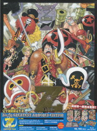 ONE PIECE FILM Z Blu-ray GREATEST ARMORED EDITION 完全初回限定生産